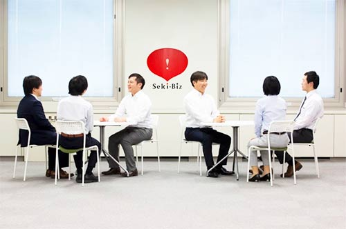 関市ビジネスサポートセンター